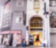 ジュエリー、金、プラチナの販売・買取・リフォーム|谷口宝石|広島本通の宝石店