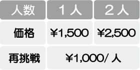 DAGASHI_PRICE.jpg