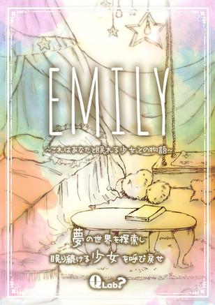 EMILY_POSTER.jpg