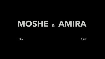 Moshe & Amira | Drama Short Film |  13mins | Shot on Sony F65 | 2019