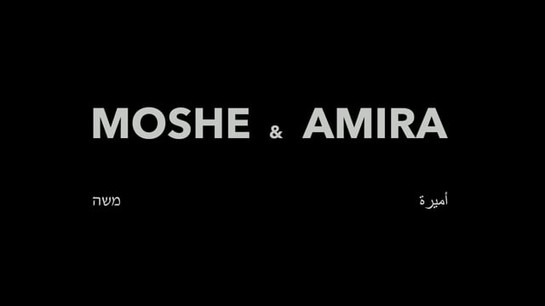 Moshe & Amira | Drama Short Film |  13mins | Shot on Sony F65 | 2019