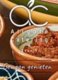 Aligoté_Catering.png