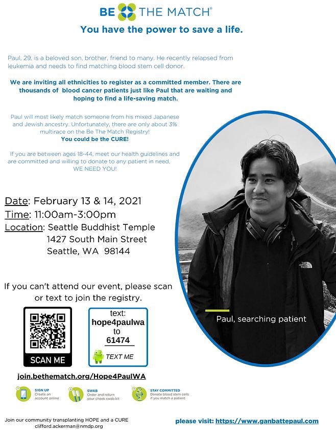 Hope4PaulWA Seattle event flyer v.3.png