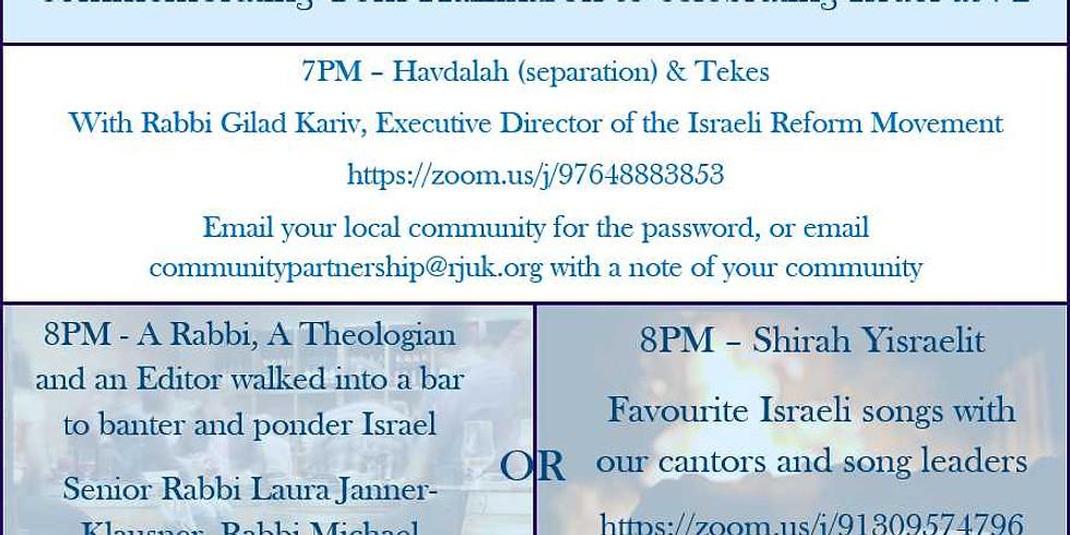 Pondering Israel with Reform Judaism