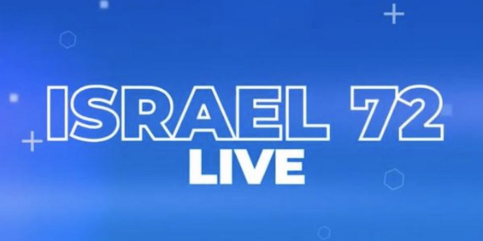 Israel 72 LIVE with Technion UK