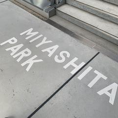 """話題のスポット""""MIYASHITA PARK""""へ行ってみた🗣"""