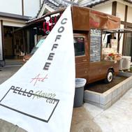 代官山の人気コーヒーショップ「PELLS」が原宿に「PELLS Flavor car」をNEWオープン✨