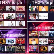 """【イベント協賛】""""THX morph"""" """"ニシガキ生誕祭2020"""""""