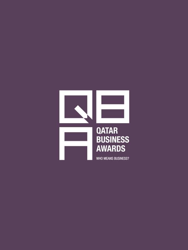 qba-old-logo-mockup.png