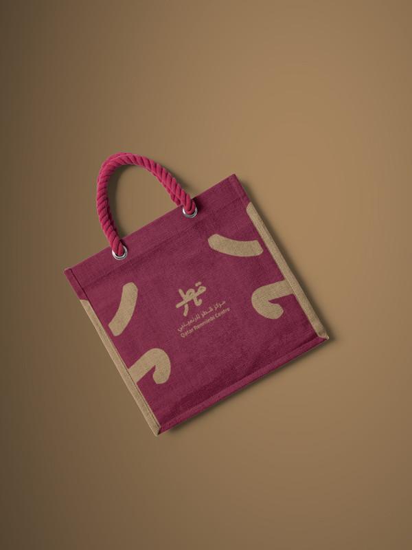 QRC Bag