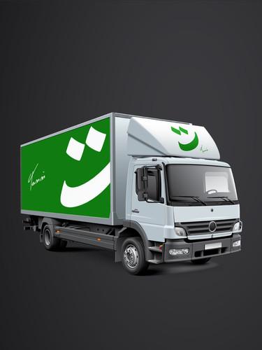 tamm-truck.jpg