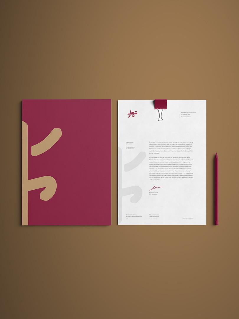 Envelope and Letterhead