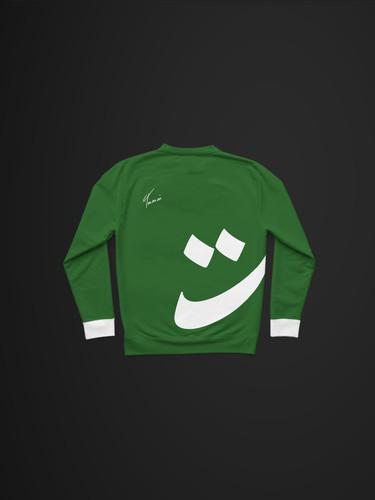 Tamm-sweater.jpg