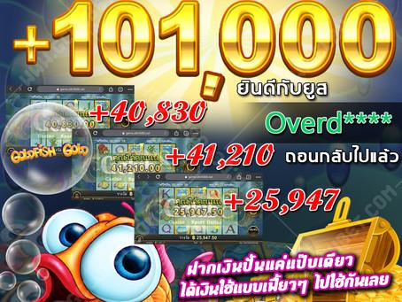 สล็อตชั่นนำของเมืองไทย