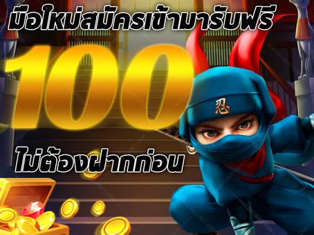 GClub8เกมส์ฟรี100