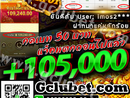 Slot-GClub8