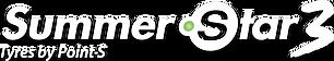Summer-Star-3-Logo-2.png