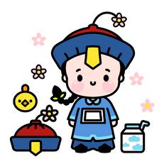Little Jiansi