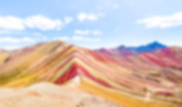 Panoramic view of Rainbow Mountain at Vi