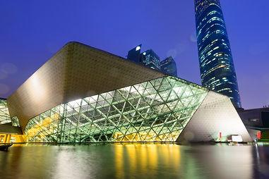 Guangzhou Opera House.jpg