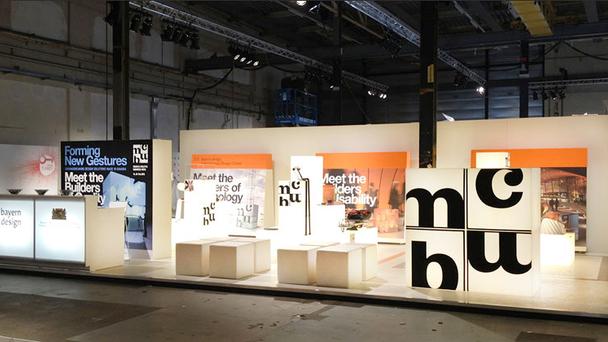 benwirth licht auf der DDW (Dutch Design Week), 20. - 28. Oktober 2012