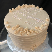Great Any-Occasion Cake