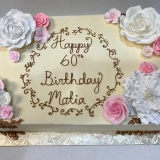 Happy Birthday matia- Cake.png