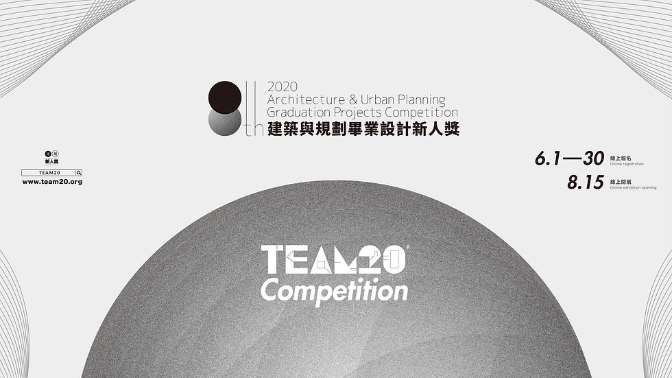 team202020_fb%E5%B0%81%E9%9D%A2-1-08_edi