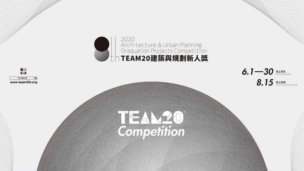 team202020_fb封面-web-17 (2).png