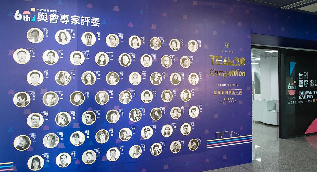 20180725第六屆Team20(精華版SDE全)-003.jpg