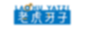 logo-藍底白字.png