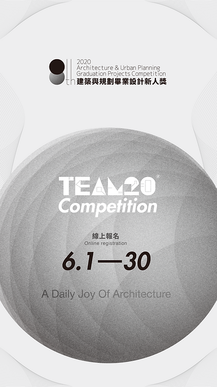 team202020_限動-08.png