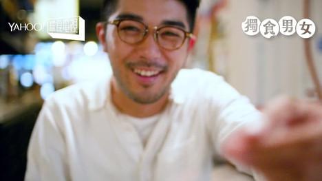 Yahoo TV 獨食男女 第二集 Louis Mok
