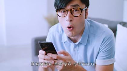 Galaxy S8 | S8+ 男友血淚史(四)