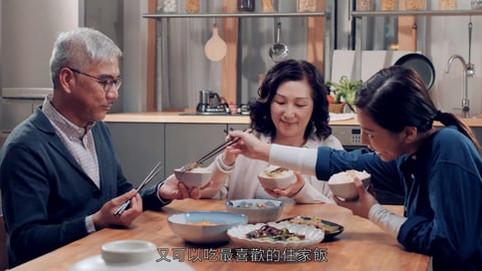 Samsung Galaxy C9 Pro – 與摯親相處之道