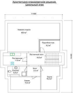 Планировка цокольного этажа сауна