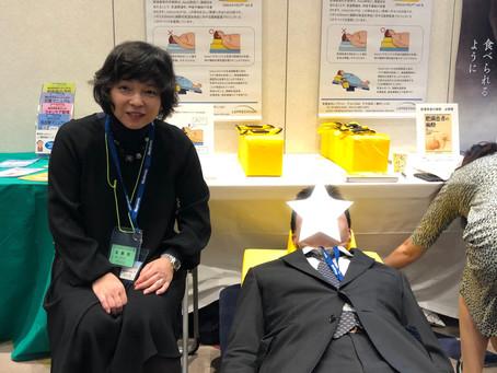 第40日本肥満学会・第37回日本肥満症治療学会学術集会