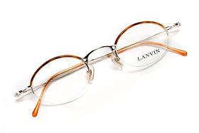 Lunettes vintage Lausanne Lanvin