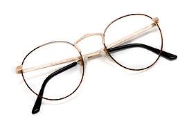 Essilor lunettes monture