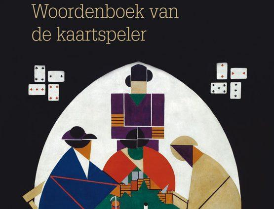 Van Aaszak tot Zwabber - Woordenboek van de kaartspeler