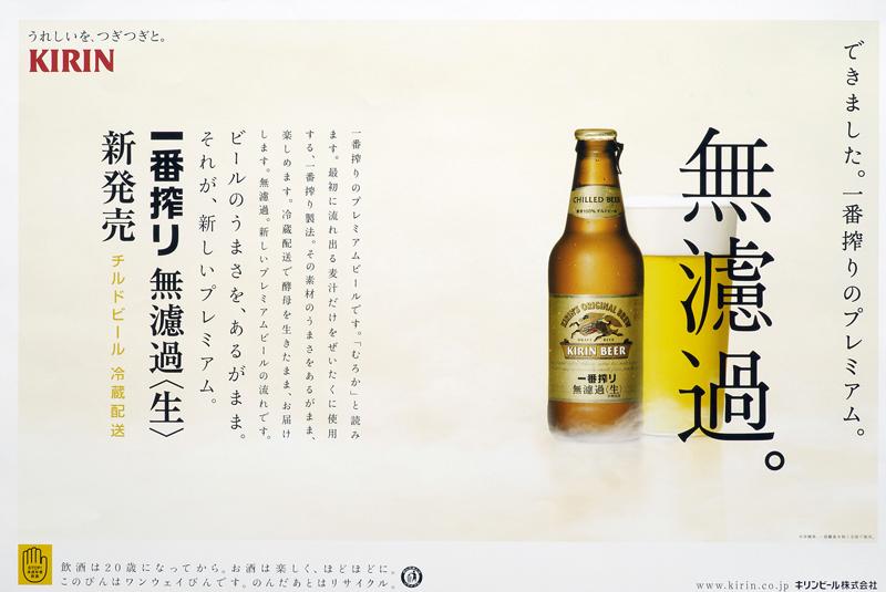 nishida_76