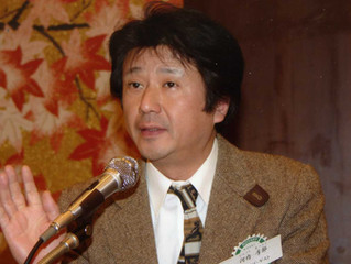 河内厚郎先生