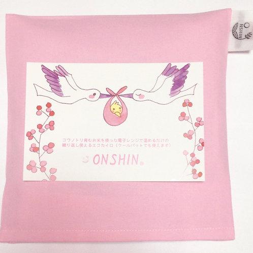 ONSHINコウノトリスクエア ピンク色