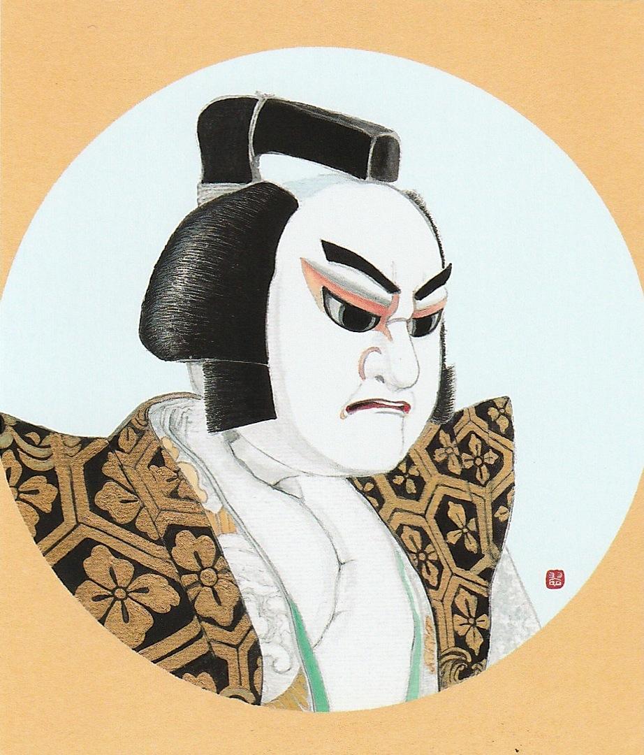 斎藤実盛 2014/正月