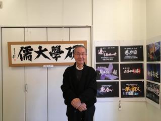 竹内志朗先生