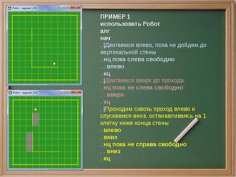 Пример Кумир 2.jpg