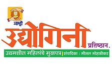 amhi_udyogini_logo.png
