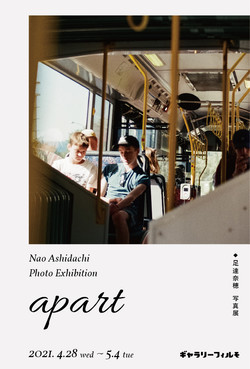 apart_dm_f