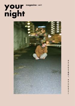 your-night-magazine_表紙_1