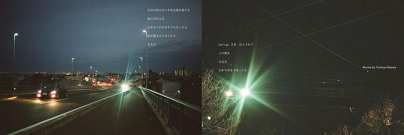 yn_mag_ロゴ無.jpg